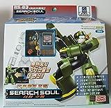 Rockman EXE Search Soul Action Figure & Battle Chip Takara Sonokong