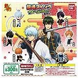 Gintama Gintama swing Tsuiten of whether Aaa! Part 1 Gashapon Kamui single item
