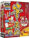 筆まめVer.23 通常版DVD