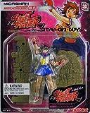 Street Fighter Microman Micro Action Series 4 Inch Action Figure - SAKURA with Figure Stan...