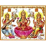 "Dolls Of India ""Lakshmi, Sarasawti And Ganesha"" Reprint On Paper - Unframed (27.94 X 22.86 Centimeters)"