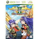 Espgaluda II Black Label [Limited Edition] [Japan Import]
