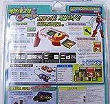 TAKARA Rockman EXE (Mega Man) : DX PROGRESS PET SET RED