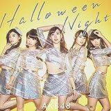 ハロウィン・ナイト Type D 【初回限定盤】 - AKB48