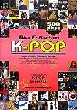 K-POP (ディスク・コレクション)