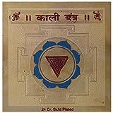 Banaras Handicrafts Metal Gold Plated Finished Kali Yantra (8 Cms X 8 Cms, Gold)