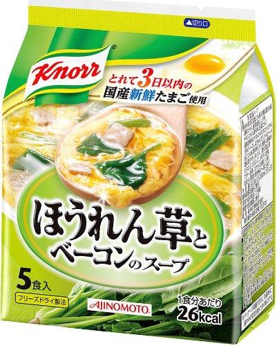 クノール ほうれん草とベーコンのスープ 6.6g×5食入