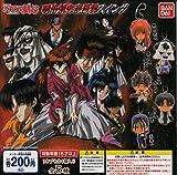 Gashapon Rurouni Kenshin : Key Cheung MINI FIGURE Set (of 5)