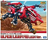 ZOIDS RZ-028 Blade Liger AB Leon specification Renewal Ver. (1/72 scale plastic kit)