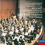 チャイコフスキー:弦楽セレナード/モーツァルト:アイネ・クライネ・ナハトムジー