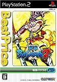 Sengoku Basara 2 (Best Price!) [Japan Import]