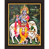 Avercart Lord Krishna / Shree Krishna / Shri Krishna With Morli (Fluit) Poster 8.5x11 Inch With Photo Frame (21x28...
