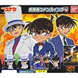 Case Closed Detective Conan wing4 gashapon 1 set 5 types anime key chain hobby