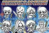 Yu Yu Hakusho Capsule Rubber mascot 8 species figure doll anime japan