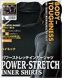BT パワーストレッチハイネックシャツ ブラックM JW-170 肌触りがよく保温効果の高いレイズドファブリックを使用。 / おたふく手袋