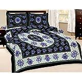 Fab Rajasthan Unique Arts Designer Exclusive 3 Pcs. Ethinic Floral Print King Size Double Bed Sheet