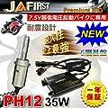 JAFIRST Premium スズキ アドレスV125 BC-CF46A PH12 Hi/Lo 6000K PIAA超 低電圧起動 6層基盤 超薄