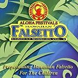 Aloha Festivals Hawaiian Falsetto Contest Winners Vol. V / Hula Records