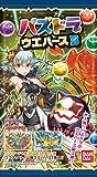 パズドラ ウエハース 3 20個入 BOX (食玩・ウエハース)