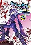 trash. 4 (ヤングチャンピオン烈コミックス)