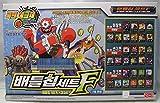 TAKARA ROCKMAN EXE AXESS (MegaMan) : Battle Chip Set F (OS-03,OS-04,OS-06) for PET [Import Version]