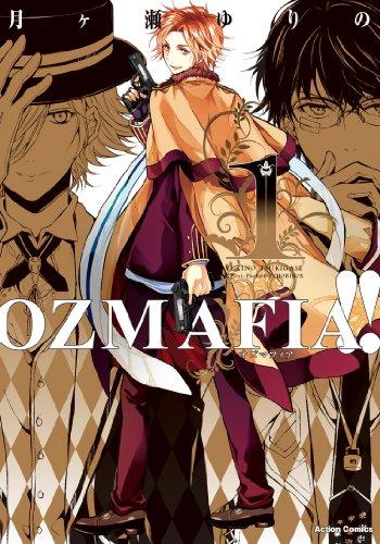 OZMAFIA!! 相關書籍