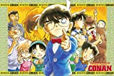 Grade 2 2542 super small piece Detective Conan truth super master EX test of the puzzle 76-001 one always (japan import)