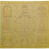 Redbag Ashta Ganesha Copper Yantra (9.53 Cm, 9.53 Cm, 0.51 Cm)