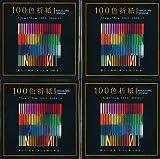 エヒメ紙工 100色折紙 E-100C-02×4P 7.5cm角 4冊組
