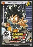 Dragonball Z Kid Buu Saga TCG Dragonball GT Prototype Preview Promo Personality Card- Goku, Young Again Level 1 #GT5 (Goku 1 of 2)
