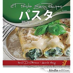 27 Pasta Easy Recipes Japanese Edition (Pasta and Pizza: Japanese Edition) Karina Di Geronimo and Leonardo Manzo