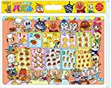 Anpanman educational puzzle number