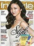 InStyle 2013年12月号  湯唯 (タン・ウェイ) キム・ジウォン(「ドラマ相続者」) ウォンビン 韓国雑誌