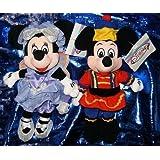 "Disneys Mickey And Minnie Mouse Nutcracker 7"" Plush Beanie Set"
