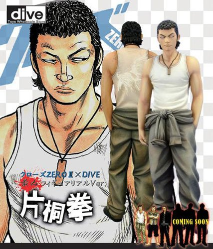 Crows Zero II - Ken Katagiri Real Figure by Dive