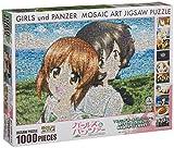 1000 Piece Jigsaw Puzzle GIRLS und PANZER Mosaic Art (50x75cm)