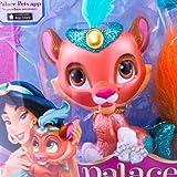 Disney Princess Palace Pets Furry Tail Friends Jasmine Sultan Doll