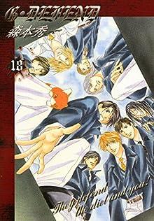 [森本秀] G・DEFEND 第10-18巻