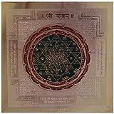 Banaras Handicrafts Metal Gold Plated Finished Shree Yantra (8 Cms X 8 Cms, Gold)
