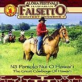 Hawaiian Cowboy / Hula Records