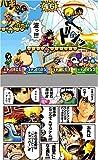 Jump Super Stars (Japanese Version) - Nintendo DS