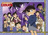 Bonds of Master Detective Conan Fellow Puzzle Aim by Epoch