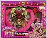 Takara Tokyo Mew Mew - Strawberry Bell Bell