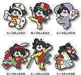 Asari-chan comic illustrations rubber strap BOX commodity 1BOX = 6 pieces, all six