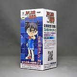 Lupin III VS Detective Conan World Collectable Figure 4 : Conan Edogawa Banpresto prize