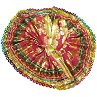 Salvus App SOLUTIONS Beautifully Handmade Pink With Golden Flower Laddu Gopal Poshak/Dress 13cm