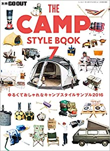 GO OUT 特別編集 OUTDOOR GEAR BOOK Vol.07  118MB