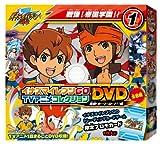 Inazuma Eleven GO: TV Anime Collection DVD - Gekitou! Holy Road Arc (8pcs) (Shokugan)