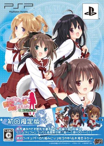 Kono Bushitsu wa Kitakushinai-bu ga Senkyo shimashita. Portable Gakuen Summer Wars Hen [Limited Edition] [Japan Import]