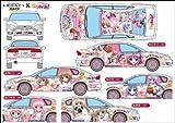 Ro-Kyu-Bu! / Subaru Legacy B4 RSK (Model Car) by Fujimi Model
